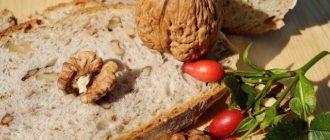 грецкий орех полезные свойства