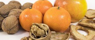 Грецкий орех витамины
