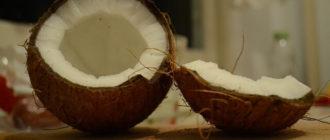 как разделать кокос