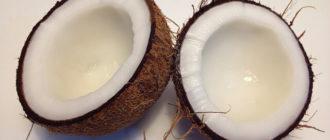 мякоть у кокоса