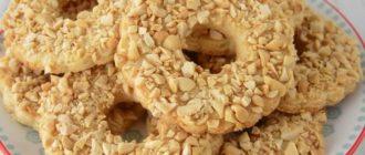 песлочное печенье с орехами